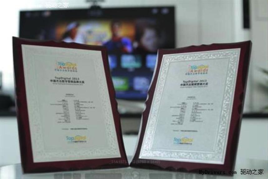 说明: 乐视TV、乐视网双双斩获数字营销大奖